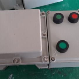防爆磁力启动器的型号规格BQC-63A/电机控制)