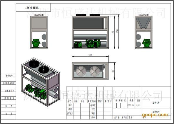 2,膨胀阀,过滤器,高低压表,电磁阀,气液分离器,油分离器,压力控制器图片