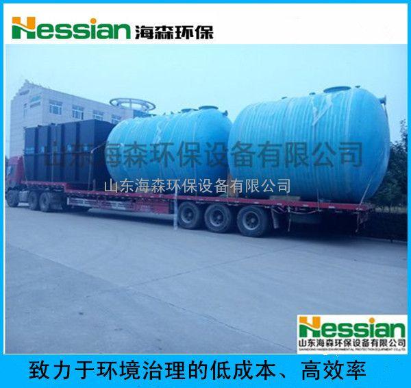 【现货供】景区生活废水处理设备地埋一体机 节能15%