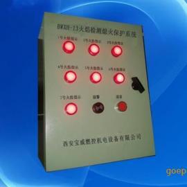 蒸汽炉点火控制器