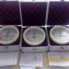 船用指针式气压表 空盒气压表 气压计 压力计