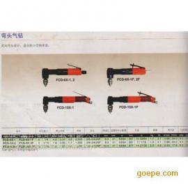 供应富士工具、FUJI工具、FUJI富士气钻,FUJI富士气动切割机,富