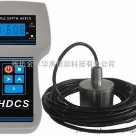 厂家直销金水华禹HYCS系列手持式超声波测深仪