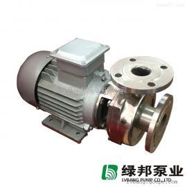25SFB-8不锈钢耐腐蚀离心泵