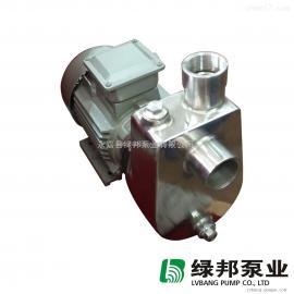25SFBX-8小型不锈钢耐腐蚀自吸泵