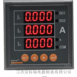 PZ72-AI3 智能多功能电流表  厂家直销
