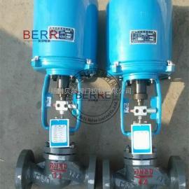 BZDRLP-2.5C-100锅炉蔗蒸汽用调节阀