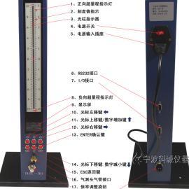 宁波数显气动量仪DZL-3D