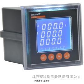 PZ80L-E4/C 低压出线柜专用电能表 厂家直销