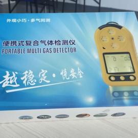 供应多功能手持式TC-X4扩散式四合一气体检测仪