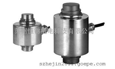 SUNCELL称重传感器,ZSFB-D40T数字地磅传感器