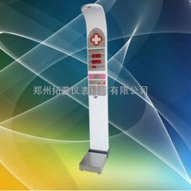 拓普TB-900超声波体检机超声波人体秤人体电子秤