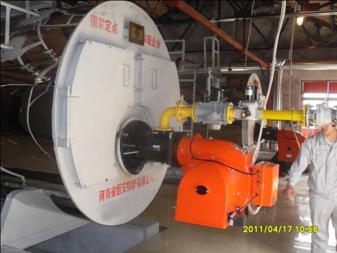 恒安WNS系列燃气蒸汽锅炉、天然气锅炉、工业燃气锅炉