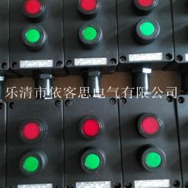 二位防爆防腐主令控制器BZA8050-A2