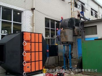 淬火热处理油烟净化器、油雾净化器、油雾收集器