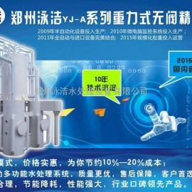 游泳池景观池水处理设备哪家好?专业水处理设备厂家找郑州泳洁