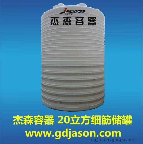 森林消防15立方漂水储罐化工专用