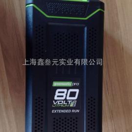 格力博园林电池40v,80v锂电池