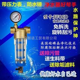 青岛家用前置净水器 反冲洗过滤器 自来水管道式水路保护器