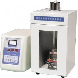 JY96-IIN超声波细胞粉碎机