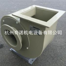 防腐蚀塑料离心风机 PP4-72-3.2A耐酸碱通风机