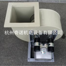PP塑料风机 4-72-4A-1.1kw科研化工离心风机