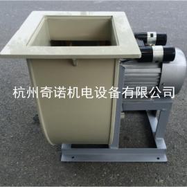 PP塑料离心风机 4-72-5A-2.2kw聚丙烯离心风机