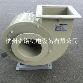 优质低能耗塑料离心风机PP4-72-6A-1.5kw