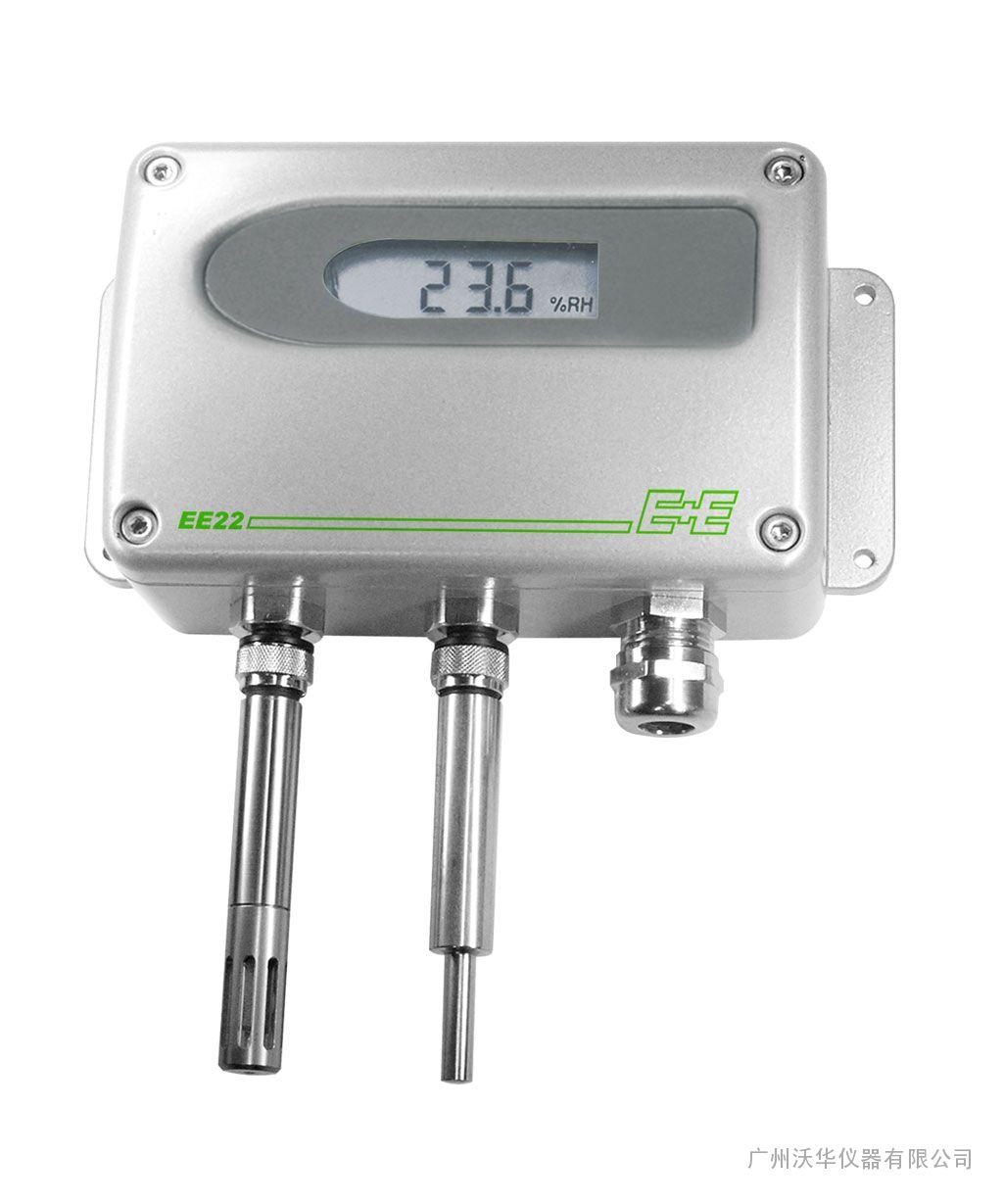 奥地利E+E可更换探头的温湿度变送器EE220-P6A1/T24温度变送器
