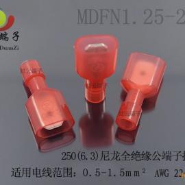 供应250尼龙全绝缘公端插片冷压端子插片公端子规格多样