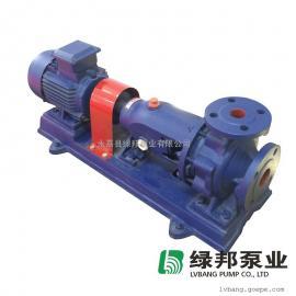 IS50-32-160单级单吸离心泵 卧式清水离心泵