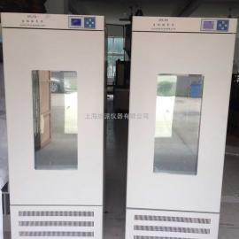 MJX�C80S智能霉菌培�B箱,80L智能霉菌培�B箱