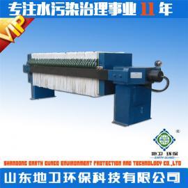 板框式压滤机设备|板框式压滤机报价|地卫环保压滤机工艺
