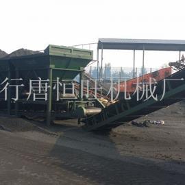 郑州配煤机厂家