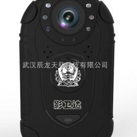 交警专用DSJ-F8型单警执法视音频记录仪