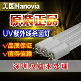 一级代理海诺威Hanovia紫外杀菌灯管GPH793T5VH 37W