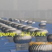 上海屋顶通风帽批发600型无动力风机厂家直销