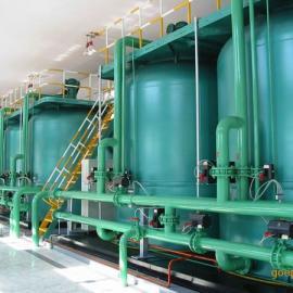 纺织印染废水处理成套设备