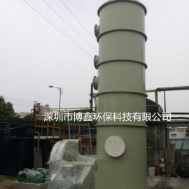 深圳供应各类氨氮废水处理塔  吹脱塔专业供应高浓度废水处理氨氮