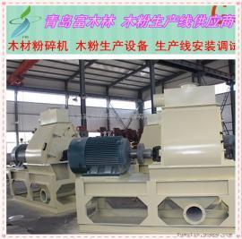 高产量纤维造纸厂草纸厂专用磨粉机 75KW木屑秸秆粉碎机