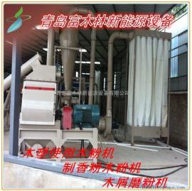 供应造纸磨粉设备 20-120目莫粉色生产线全套设备木粉机