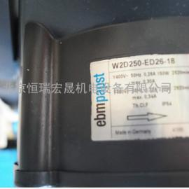 Siemens西门子伺服电机风扇W2D250-EA26-11