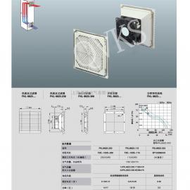 电气柜散热风扇-通风过滤网组-配电箱电柜风扇