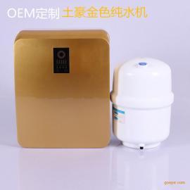 尊贵金色净水器家用RO膜直饮机|厨房自来水壁挂过滤器|可接管线机