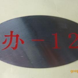 定制 销售不锈钢镜面标识牌200*160mm 电力安全标牌 不锈钢标识牌