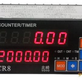 冲床电子计数器价格 数显冲床计数器生产厂家 批发YOTO北崎品牌CR
