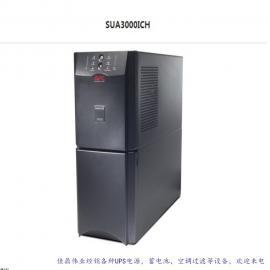 3KVA2700W APC UPS电源SUA3000UXICH长延时机型,原装正品