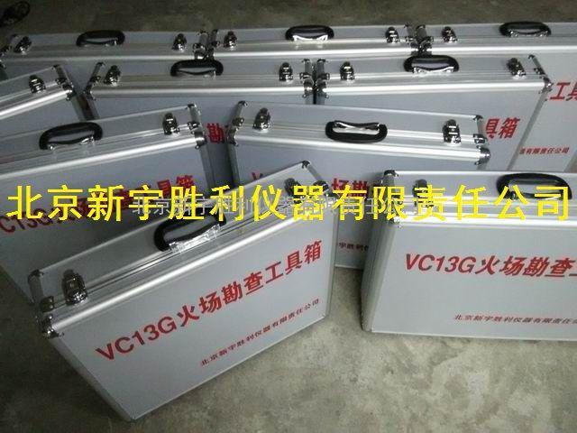 VC13X消防监督装备器材箱/防火监督验收器材箱