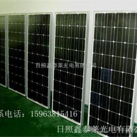 和田太阳能电池板厂家,家用太阳能电池板厂家,参数,尺寸,价格