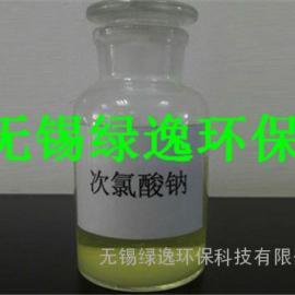 次氯酸�c